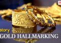 mandatory gold hallmarking